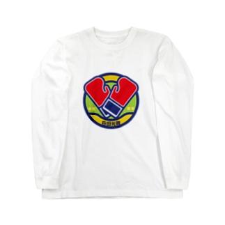 パ紋No.3174 谷田 Long sleeve T-shirts