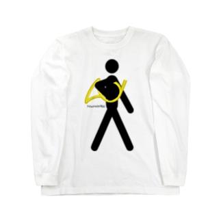 The Walking Hornist w/o Logo Long sleeve T-shirts