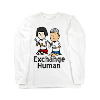 Exchange-Humanのせいざでごはん【EH】 Long sleeve T-shirts