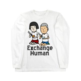 せいざでごはん【EH】 Long sleeve T-shirts