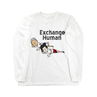 小銭かぞえ【EH】 Long sleeve T-shirts