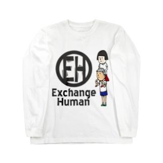 かたぐるま【EH】 Long sleeve T-shirts