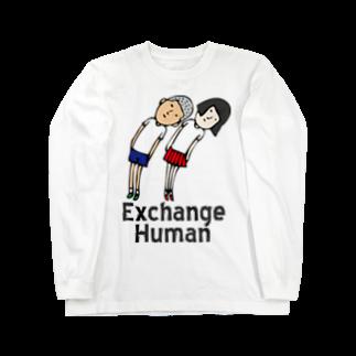 Exchange-Humanのななめな視線【EH】 Long sleeve T-shirts