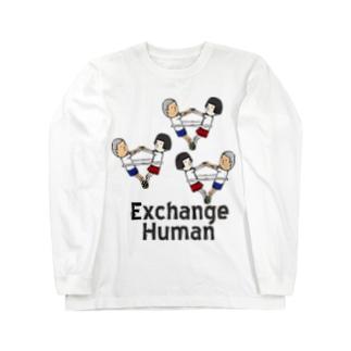 せんたくばさみ【EH】 Long sleeve T-shirts