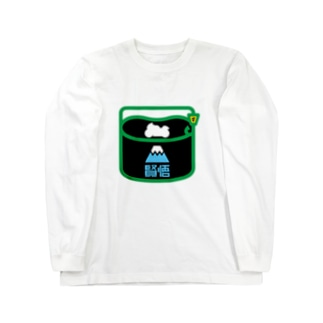パ紋No.3177 賢悟 Long sleeve T-shirts