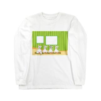 おくれ、おくれwんちゃん Long sleeve T-shirts