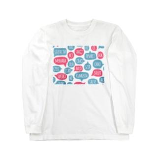 ciao Long sleeve T-shirts