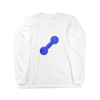 鉄アレイ Long sleeve T-shirts