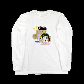 WANPA's STOREのわんぱ君としおりちゃん Long sleeve T-shirts