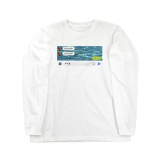 お腹弱い人用 Long sleeve T-shirts