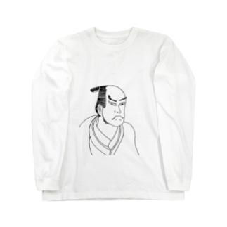 JUNSEN(純仙)江戸侍 九重十吉358A Long sleeve T-shirts
