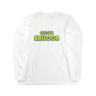 ゴーゴーバルーン用 Long sleeve T-shirts