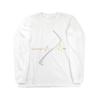 脈打つ Long sleeve T-shirts
