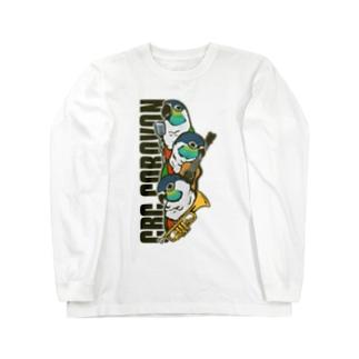 ムクデザインのアカハラウロコインコ Long Sleeve T-Shirt