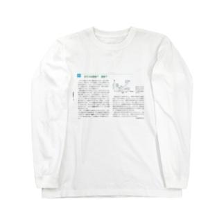 硝子海 Long sleeve T-shirts