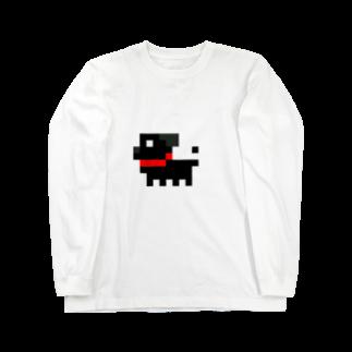 ぱぐしき会社 どんのパグ式会社でやってます Long sleeve T-shirts