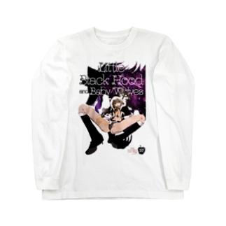 ベビーウルフと黒ずきんちゃん Long sleeve T-shirts