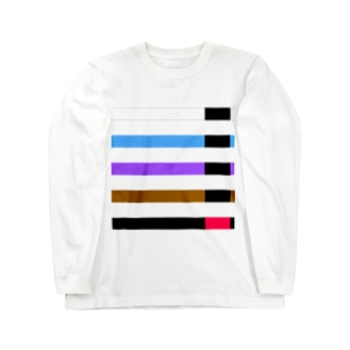 BJJ belt Long sleeve T-shirts