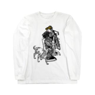 伏姫と八房 Long sleeve T-shirts