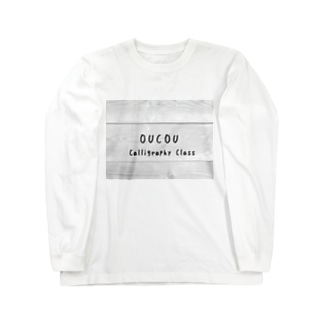 Oucou  Calligraphy Class  Long sleeve T-shirts