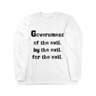 <BASARACRACY>人外の人外による人外のための政治(英語・黒) Long sleeve T-shirts