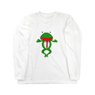 ざまぁガエル Long sleeve T-shirts