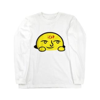 ぽんぽんさん Long sleeve T-shirts