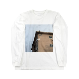 KABI2 Long sleeve T-shirts