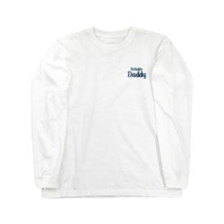 Family♥︎頼もしいパパ Long Sleeve T-Shirt