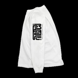 かねこあみのRESTART Long sleeve T-shirts
