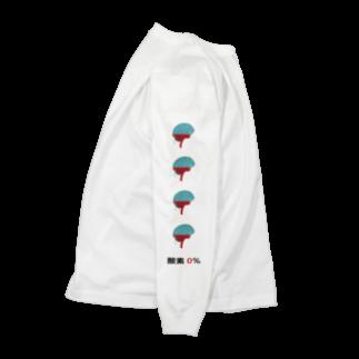 leaf【MOON】の脳に酸素が足りない Long sleeve T-shirts