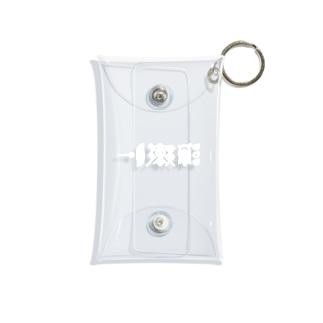 猫獄山コラボLOGO_白【©まー様】 Mini Clear Multipurpose Case