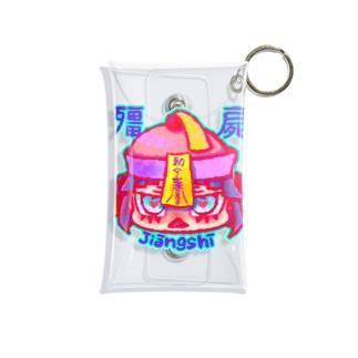 七味田飯店(SUZURI支店)のきょんしーちゃん(おふだつき) Mini Clear Multipurpose Case