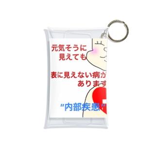 内部疾患をお持ちの方へ Mini Clear Multipurpose Case