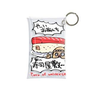 寿司屋敷 Mini Clear Multipurpose Case