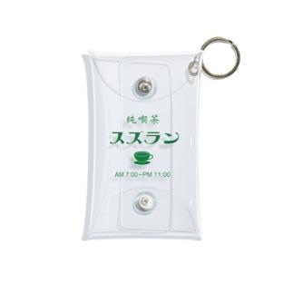 喫茶スズラン(モジダケ) Mini Clear Multipurpose Case