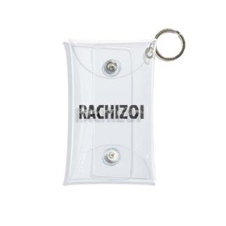 RACHIZOI Mini Clear Multipurpose Case