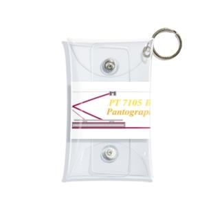 電車のシングルアーム パンタグラフ Mini Clear Multipurpose Case