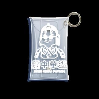 加藤亮の凶印福来電脳中華遊徒 Mini Clear Multipurpose Case