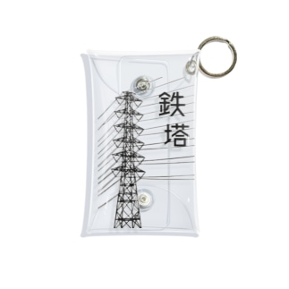 鉄塔 Mini Clear Multipurpose Case