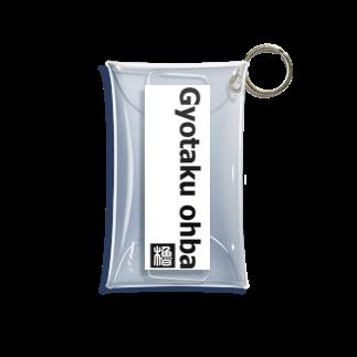 G-HERRING(鰊;鮭;公魚;Tenkara;SALMON)のプレートサイン(Gyotaku Ohba) Mini Clear Multipurpose Case