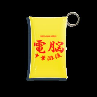 加藤亮の電脳チャイナパトロール Mini Clear Multipurpose Case