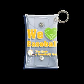 キッズモード某のWe love Baseball(イエロー) Mini Clear Multipurpose Case