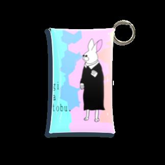 Cherry's Ghost(チェリゴー)のusagi ga tobu. Mini Clear Multipurpose Case