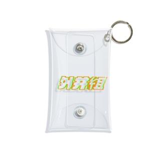 外井組推し色ばーじょん Mini Clear Multipurpose Case