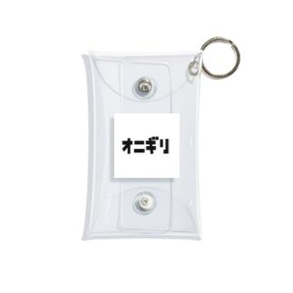 おにぎり🍙 Mini Clear Multipurpose Case