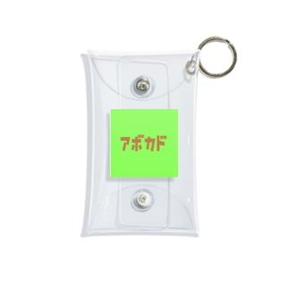 アボカド🥑 Mini Clear Multipurpose Case