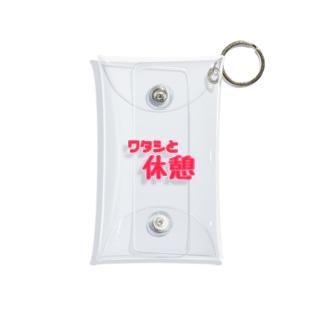 ワタシと休憩 Mini Clear Multipurpose Case