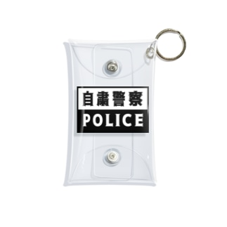 自粛警察 Mini Clear Multipurpose Case