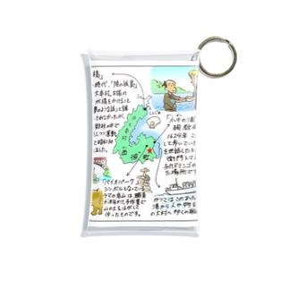 僕の子ども絵日記 ~ 長崎の四季 西彼町 Mini Clear Multipurpose Case